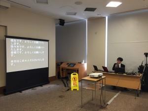 講座で実施した字幕の様子